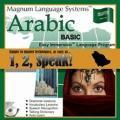 MLS Easy Immersion Arabic Basic : Multimedia Language Learning Program