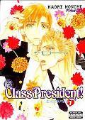Hey! Class President, Volume 1 (Yaoi)