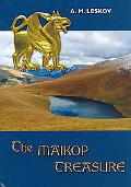 The Maikop Treasure
