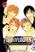 The Wallflower 25 (Wallflower: Yamatonadeshiko Shichenge)