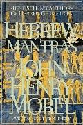 Hebrew Mantras