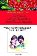 The Stories of an Only Child's Mom from China to America (Mandarin Chinese Edition) (Volume 1)