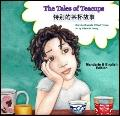 Tales of Teacups (Chinese)