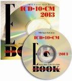 ICD-10-CM 2013 e-Book CD