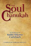 Reb Shlomo on Chanuka
