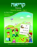 Kriah Fluency Pyramid Reading Set l -Girl Big Version : A Cumulative Review of the Nekudos