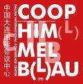 COOP Himmelb(l)Au : Dalian International Conference Center