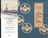 Les trente-six vues de la tour Eiffel (French Edition)