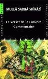 Le Verset De La Lumiere: Commentaire (Classiques En Poche) (Arabic Edition)