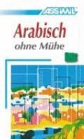 Arabisch Ohne Muhe
