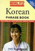 Berlitz Korean Phrase Book & Dictionary - Berlitz Publishing - Paperback - REV