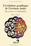 Du calame  l'ordinateur (French Edition)