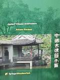 Private Gardens Ancient Chinese Architecture