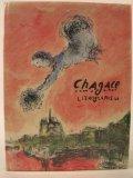 Chagall Lithographs VI 1980-1985