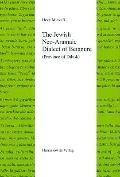 The Jewish Neo-Aramaic Dialect of Betanure (Province of Dihok) (Semitica Viva)
