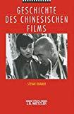 Geschichte des chinesischen Films (German Edition)