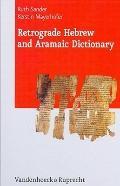 Retrograde Hebrew and Aramaic Dictionary