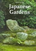 Japanese Gardens Right Angle and Natural Form