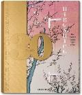 Hiroshige: One Hundred Famous Views of Edo (GO)