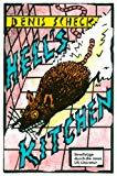 Hell's kitchen: Streifzüge durch die US-Literatur (German Edition)