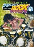 Ultimate Realistic Rock Drum Method Buch: Die ausgezeichnete Rock Drum Methode von Schlagzeu...
