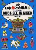 Must-See in Nikko