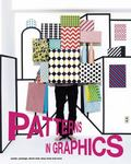 Patterns in Graphics : Poster, Package, DM, Shop Tool and More