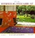 Nunnerys (Masterpieces of Japanese Garden Art)