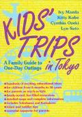 Kid's Trips in Tokyo A Family Guide to One-Day Outings