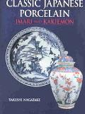 Classic Japanese Porcelain Imari and Kakiemon