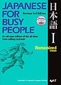 Japanese for Busy People I Kana Version, Revised edition