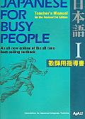 Japanese for Busy People I Teacher's Manual
