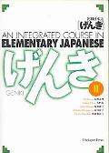Genki II An Integrated Course in Elementary Japanese II