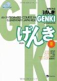 Genki: An Integrated Course in Elementary Japanese II [Second Edition] (Japanese Edition) (E...