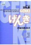 Genki: An Integrated Course in Elementary Japanese [ Teacher's Manual ](2nd Edition) (Japane...