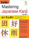 Mastering Japanese Kanji: The Innovative Visual Method for Learning Japanese Characters, Vol. 1