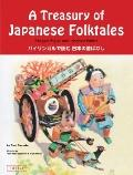 A Treasury of Japanese Folktales: Bilingual English and Japanese Edition