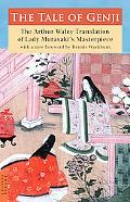 The Tale of Genji (Tuttle Classics of Japanese Literature)