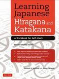 Learning Japanese Hiragana and Katakana : Workbook and Practice Sheets