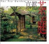 The Tea Garden (Kyoto's Culture Enclosed)