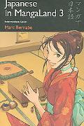 Japanese in Mangaland 3 Intermediate Level