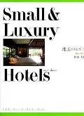 Small and Luxury Hotels