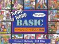 Word by Word Basic English/Japanese