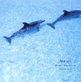 Rinko Kawauchi: Majun Postcards