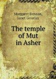 The temple of Mut in Asher