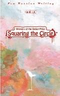 Squaring the Circle: Short Stories By Winners of the Debut Prize (Glas New Russian Writing)