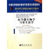 original English adaptation of bilingual materials Medicine: Medical Microbiology and Parasi...