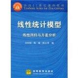 curriculum materials for the 21st Century: linear statistical model (linear regression and a...