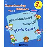 Experiencing Chinese for Elementary School 3 - Flash Cards (Chinese and English Edition)