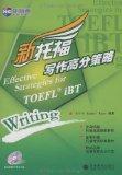 TOEFL score Writing Strategies ( with CD-ROM ) : Li Chuanwei ( America ) Ryan ... 118(Chines...
